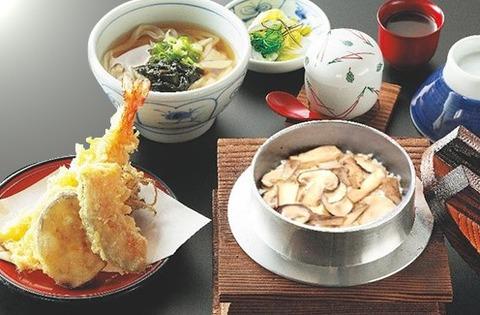 松茸釜飯御膳 (2)