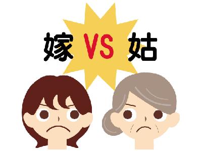yomesyuutome VS