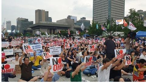 韓国「反安倍」デモ