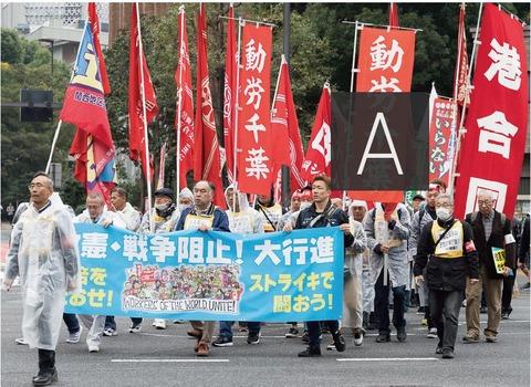 11月集会デモ