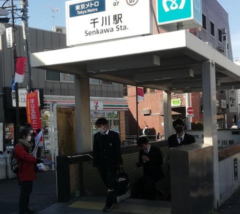 ケアトラスト千川駅前4