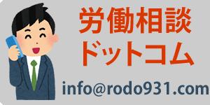 link-logo_rodo931
