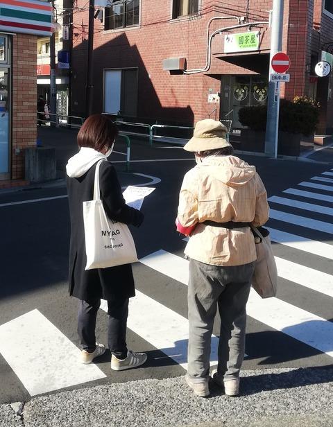 ケアトラスト千川駅前3