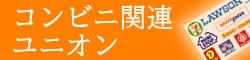 konbini-logo-1
