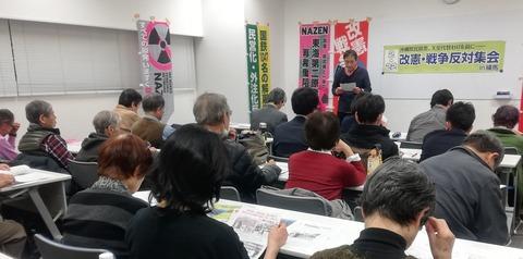 22改憲反対練馬集会3