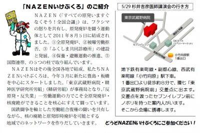 siniryoujo2.jpg