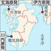 20160416-00000054-asahi-000-view.jpg