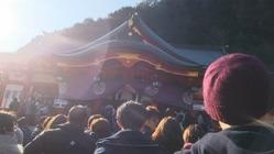 太鼓稲荷神社