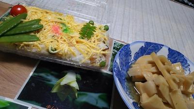 ちらし寿司&タケノコ