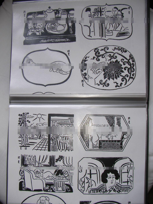 小出楢重「蓼食う虫」挿絵 : ダイク的支離滅裂アート世界