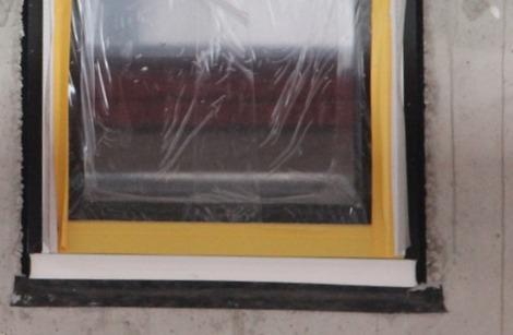 窓周り部材1