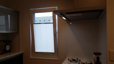 ドレーキップ窓用カーテンブラインド(1)