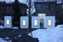 住宅の実験棟3