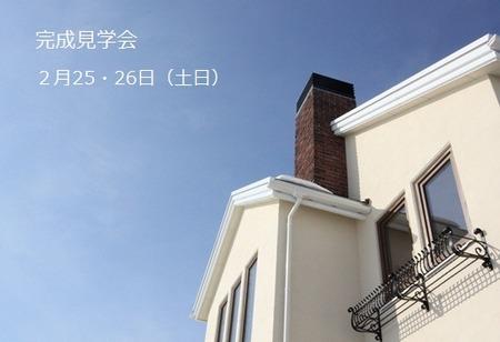 薪暖炉・ストーブの煙突
