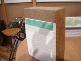 木質繊維断熱材