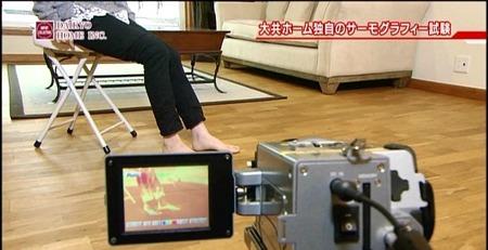 床暖房の効果(1)