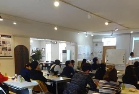 家づくり教室(1)