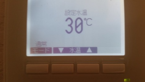 低温水暖房