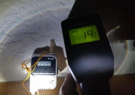 家の断熱と温度差(1)