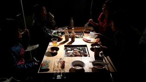 親方's Bar(2)