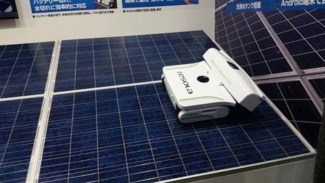 太陽光パネルお掃除ロボット