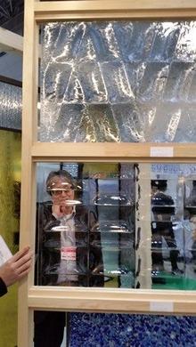 ガラスの彩 (2)