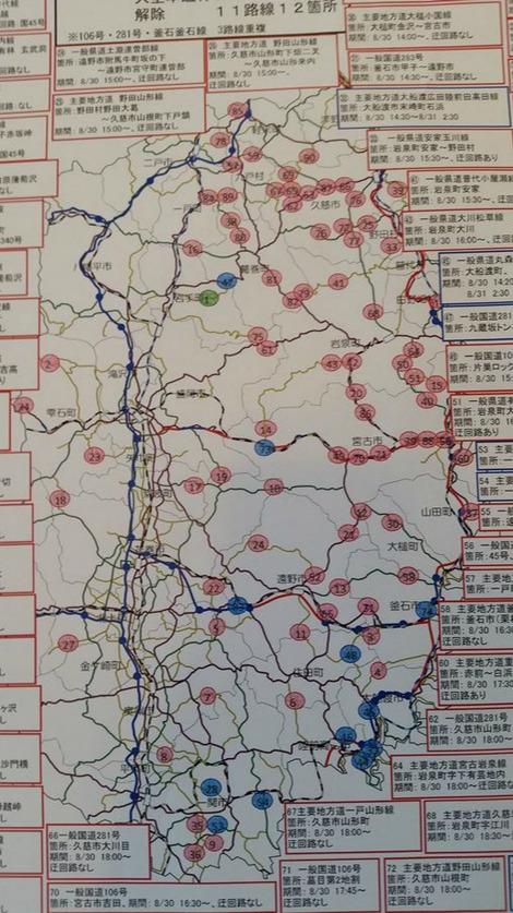 岩手県マップ