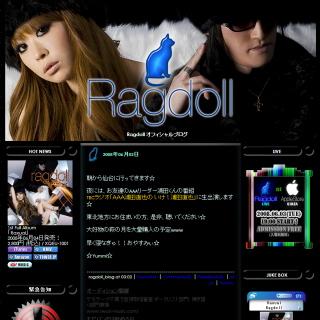 Ragdoll オフィシャルブログ