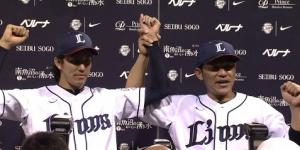 岸孝之投手と脇谷亮太選手のヒーローインタビュー