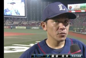 脇谷亮太選手ヒーローインタビュー