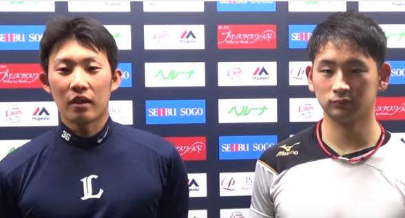 佐藤勇投手(背番号63) 南川忠亮投手(背番号36)初登板埼玉西武ライオンズ