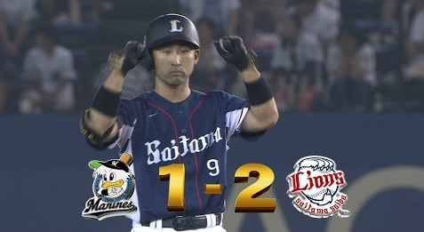 大崎雄太朗選手の代打策が成功!