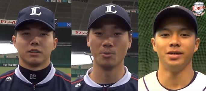 4月24日台湾デー郭俊麟投手C.C.リー投手呉念庭選手