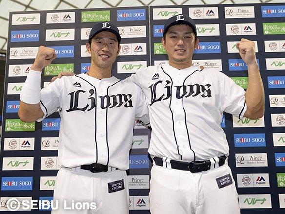 坂田選手と外崎選手