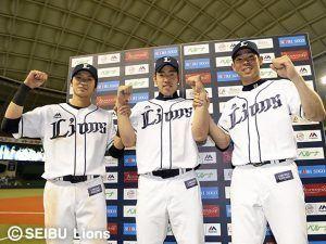 3人の若獅子
