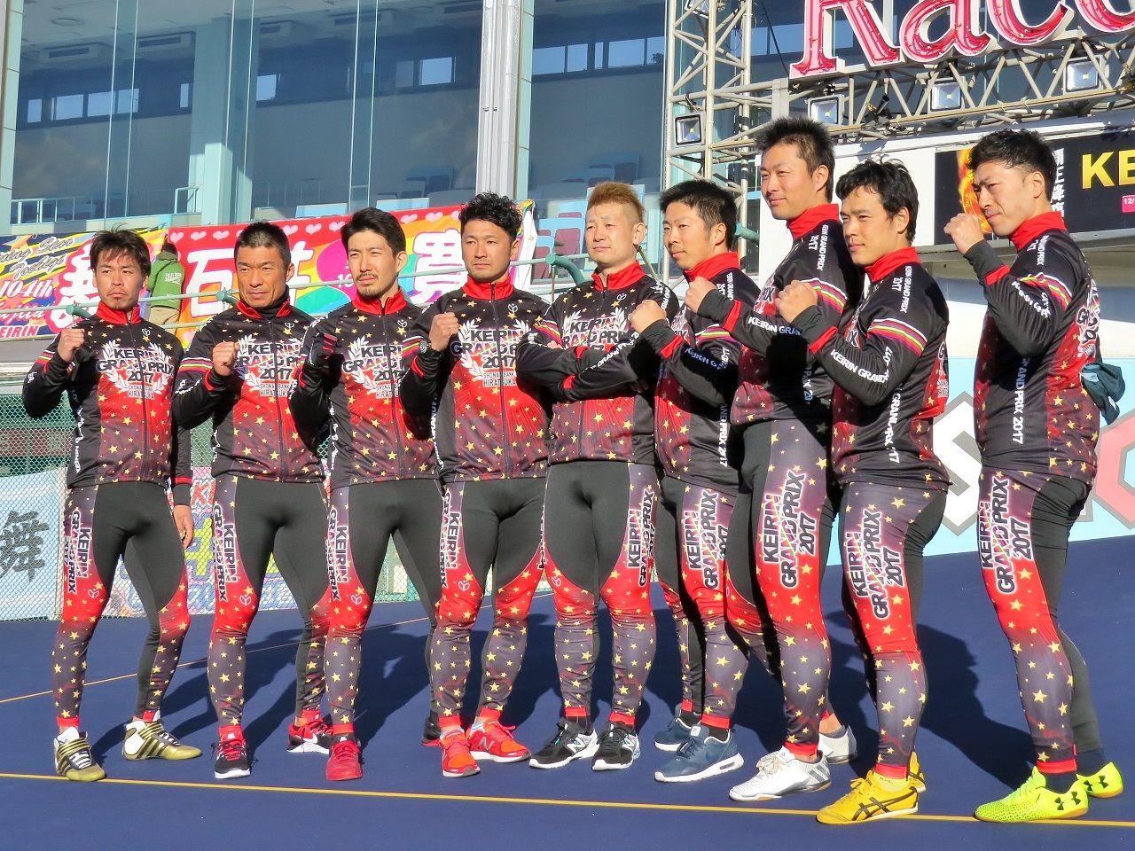 平塚 競輪グランプリ