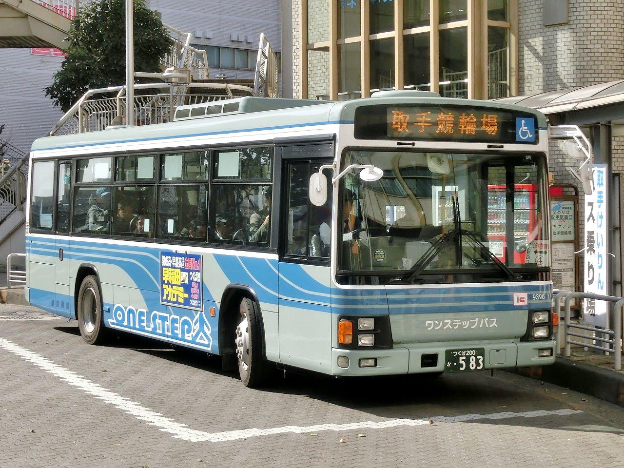 取手競輪 バス