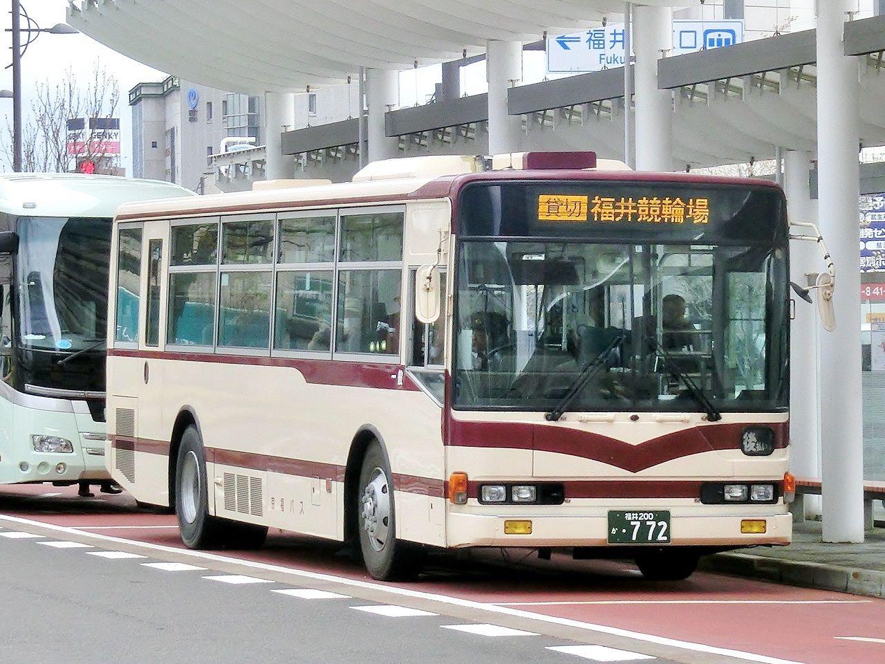 福井競輪無料ライブ