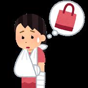 kossetsu_bag_komaru_woman