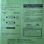 DSC_8256