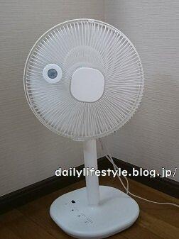 DSC_8602