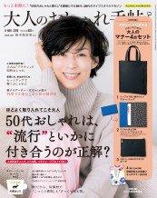cover_014_201811_l