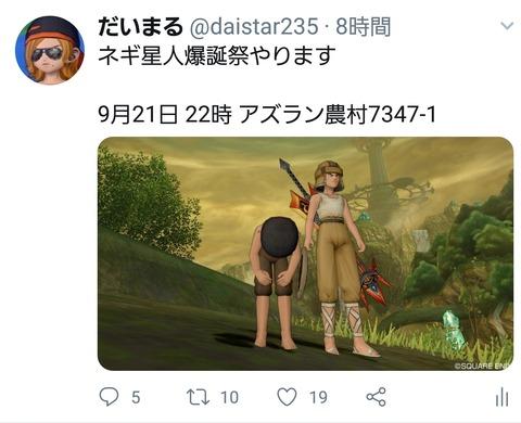 20180920_164003