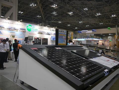 1-太陽光発電2