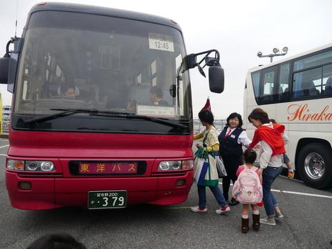 1-バス1