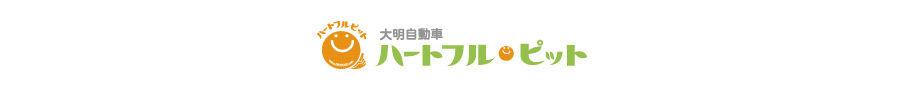 仙台のフッター 六本木