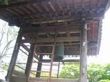 観世音寺の鐘2.jpg