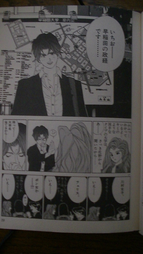 東京大学物語の画像 p1_34