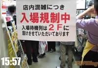 博麗神社例大祭 - イベント画像�