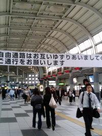 shinagawast